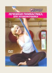 Лечебная гимнастика цигун для суставов — «кино онлайн» доктор здоровье как.восстановить с помощью чакр суставы