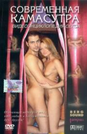 Фильм еротика увлекательный секс смотреть онлайн